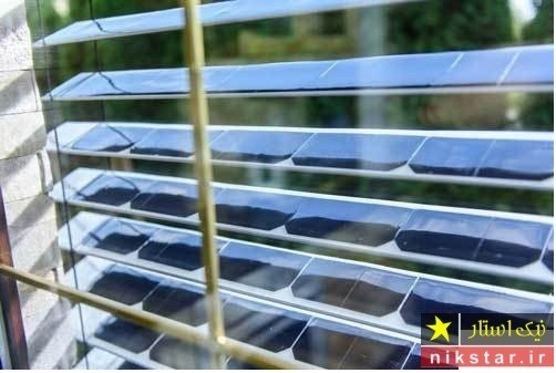 پرده خورشیدی هوشمند