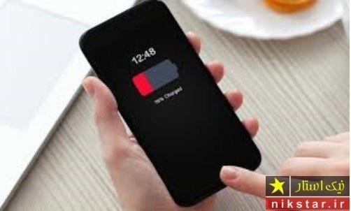 شارژ گوشی بدون نیروی برق