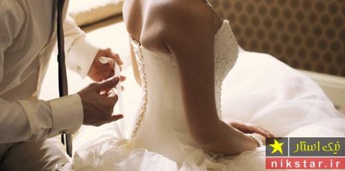 وظایف زن در شب زفاف