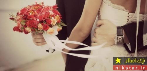وظایف زن در شب عروسی
