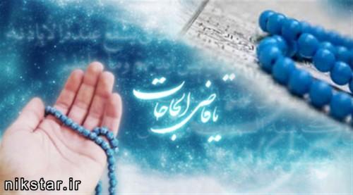 معجزات دعای توسل