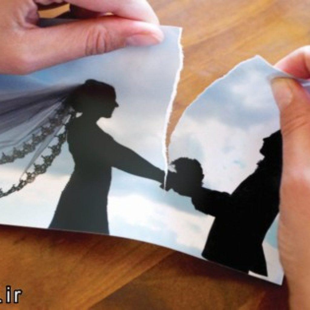 عده طلاق زنان و مردان چقدر است