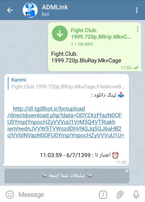 دانلود فایل های تلگرام با دانلود منیجر