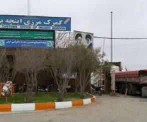 بازگشایی مرز اینچه برون ایران با ترکمنستان بعد از ۲۰ ماه_61670e5bbb128.jpeg