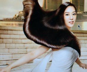 صاف كردن مو به روش ژاپني