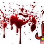 قتل زن ۱۶ ساله با سم کشاورزی به دست شوهرش