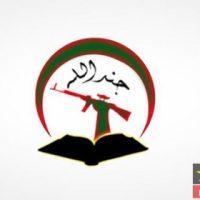 عکس دلخراش جنازه رهبران و سران ایرانی بعد از انقلاب تصاویر + ۱۸