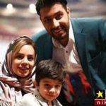 عکس های احسان خواجه امیری در کنار همسر و پسرش آرشان