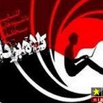 کلاهبرداری پسر دوجنسه دختر نما در اینترنت