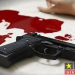 داستان واقعی قتل مریم زن برادر یک مرد با شلیک هفت تیر