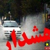 وقوع سیل و آبگرفتگی در چند استان ایران + پیش بینی هوا