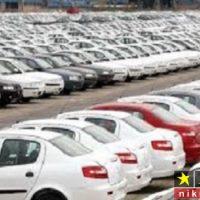 کاهش قیمت تمام خودرو ها در ایران و قیمت پراید