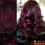 مدل رنگ موی قرمز شکلاتی زنانه برای پاییز ۹۷  ۲۰۱۸