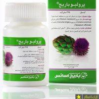 کپسول پرولیو باریج داروی درمان کبد چرب و محافظت از کیسه صفرا