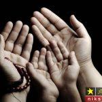 خواص دعای چهل کلید حضرت فاطمه زهرا و نحوه خواندن آن برای حل مشکلات