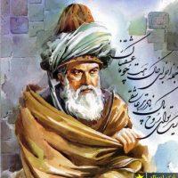 اشعار مولانا درباره انسان ( 20 شعر )