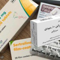 قرص سرترالین برای چیست؟ عوارض و موارد مصرف دارو سرترالین