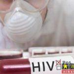 علائم ایدز در روزهای اول و راه های درمان بیماری ایدز