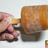 طرز تهیه بستنی یخی خانگی خوشمزه با سیب موز مرحله به مرحله + نکات مهم