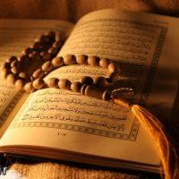 خواص و معجزات دعای توسل و نحوه خواندن آن برای حاجت روا شدن و حل مشکلات