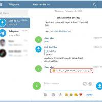 دانلود فایل با حجم ۱ تا ۲۰ گیگ از تلگرام با IDM و ADM با ربات رایگان