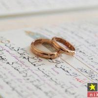 خواص آیت الکرسی برای ازدواج و نحوه خواندن آیت الکرسی برای بخت گشایی