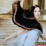 صاف کردن مو به روش ژاپنی | افشای راز موهای صاف و زیبا زنان ژاپنی